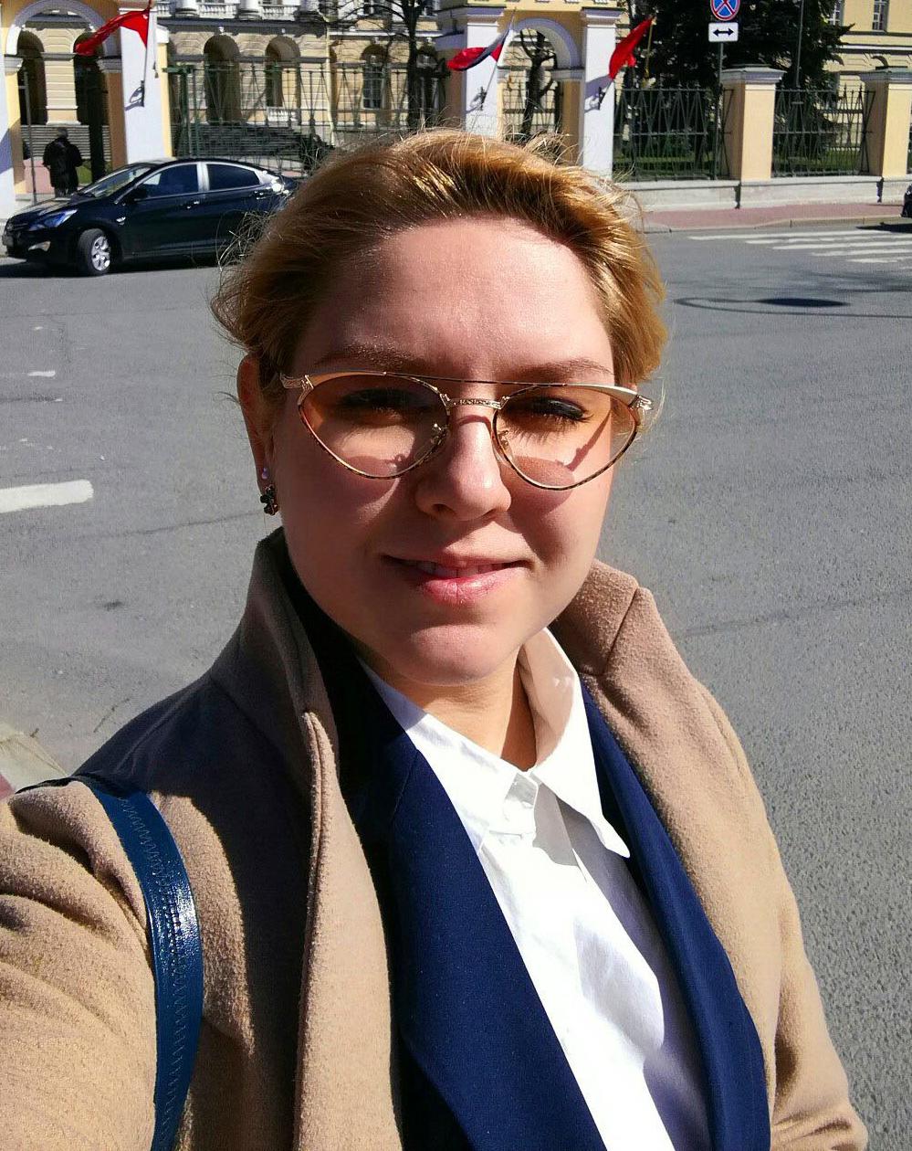 Polina Vershinina